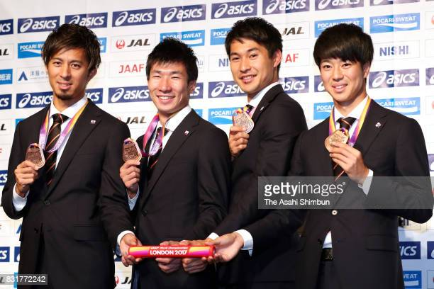 IAAF World Athletics Championships Men's 4x100 metres relay bronze medalists Kenji Fujimitsu Yoshihide Kiryu Shota Iizuka and Shuhei Tada pose for...