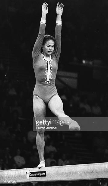 World Champion Russian gymnast Lyudmila Tourischeva performs her bar routine Original Publication People Disc HM0316