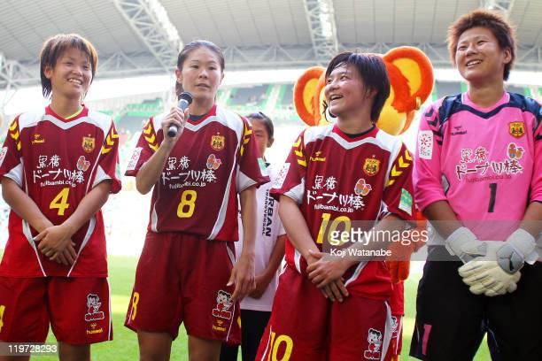 World Cup winning player Asuna Tanaka makes a speech as teammates Homare Sawa Shinobu Ohno and Ayumi Kaihori look on after the Nadeshiko League match...