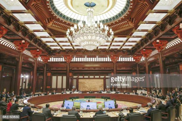 World leaders attend a roundtable summit at the Belt and Road Forum for International Cooperation in Beijing on May 15 2017 ==Kyodo
