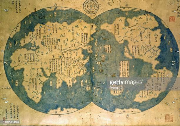 World map is believed by some to have been compiled by Zheng HeZheng He or Cheng Ho China's most famous navigator Starting from the beginning of the...
