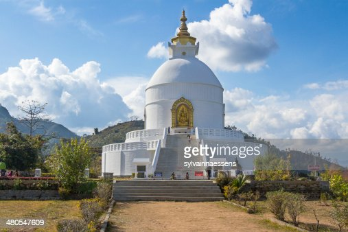 pagoda di pace nel mondo, Pokhara, Nepal : Foto stock