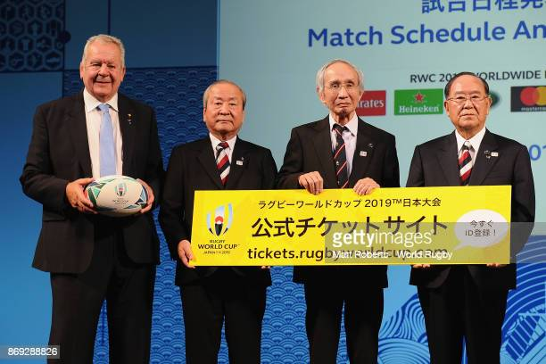 World Rugby President Bill Beaumont Vice President of JR 2019 and President of JRFU Yoshiro Mori President of JRFU Tadashi Okamura and JR2019...