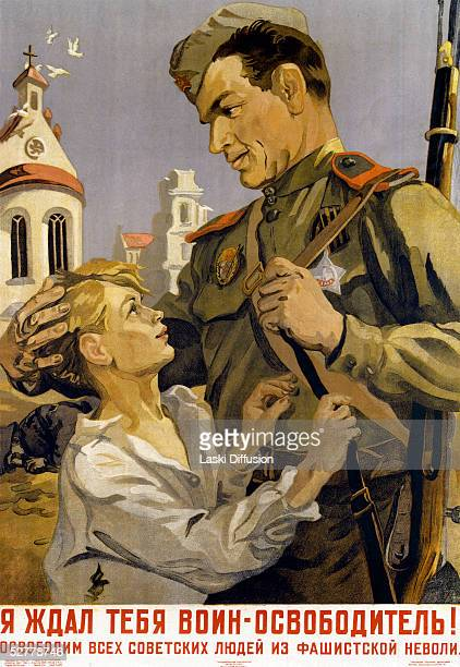 World War II propaganda poster depicting a grateful young boy in the arms of his rescuer 1943 The caption reads 'We Wait For You SoldierLiberator...