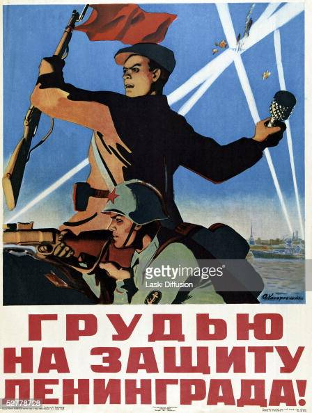 World War II propaganda poster depicting two Russian soldiers defending their position with guns and a hand grenade 1941 The caption reads 'Let's...
