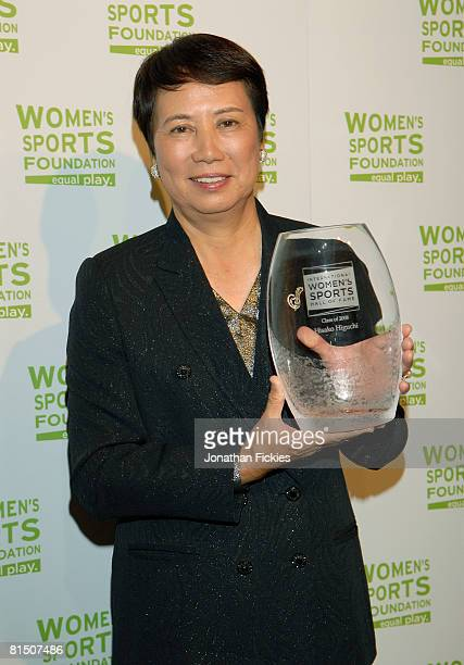 Worldrenowned golfer Hisako Higuchi poses with her award prior to be inducted into the International Women's Sports Hall of Fame at the Sports Museum...