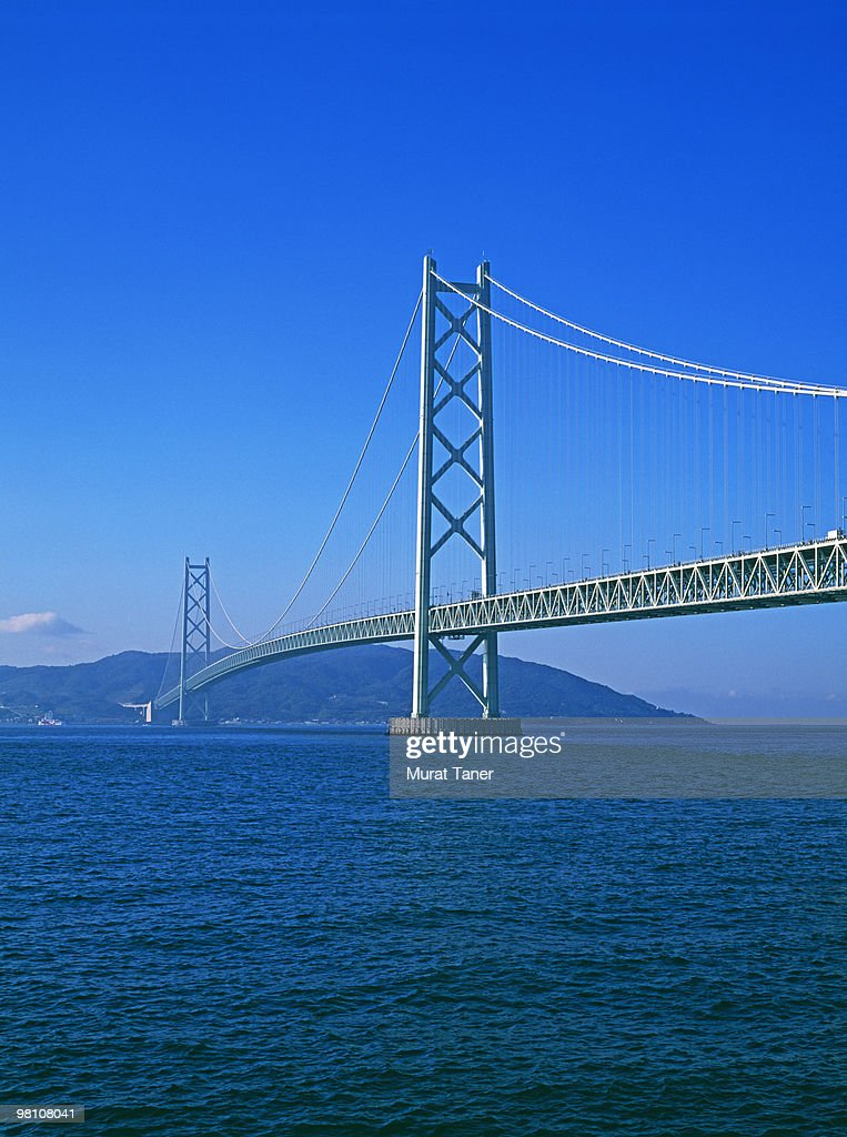 World's longest suspension bridge : Stock Photo