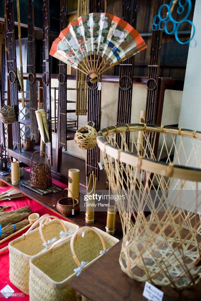 Woven goods for sale, Kagoshi Bamboo, Kagashiyama-sanjo. : Stock Photo