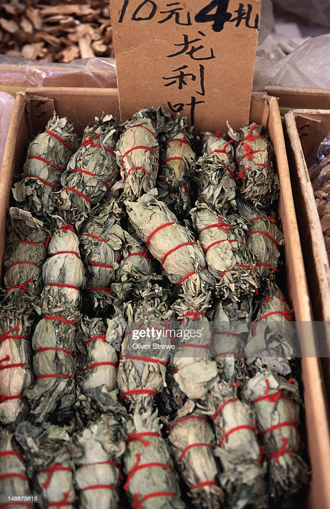 Wrapped dried seafood for sale on Hong Kong Island : Stock Photo