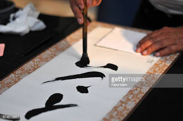 Write Japanese text with paintbrush
