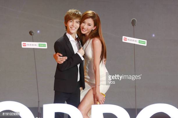 Writer Guo Jingming and model Lin Chiling attend the 2017 NetEase Entertainment Ceremony on July 19 2017 in Beijing China