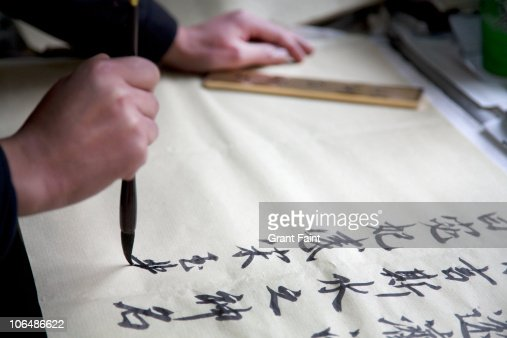 writing chinese calligraphy Chinese calligraphy nice writing = correct writing = writing every stroke in correct order some notes on the history of chinese writing during the thousands of years.