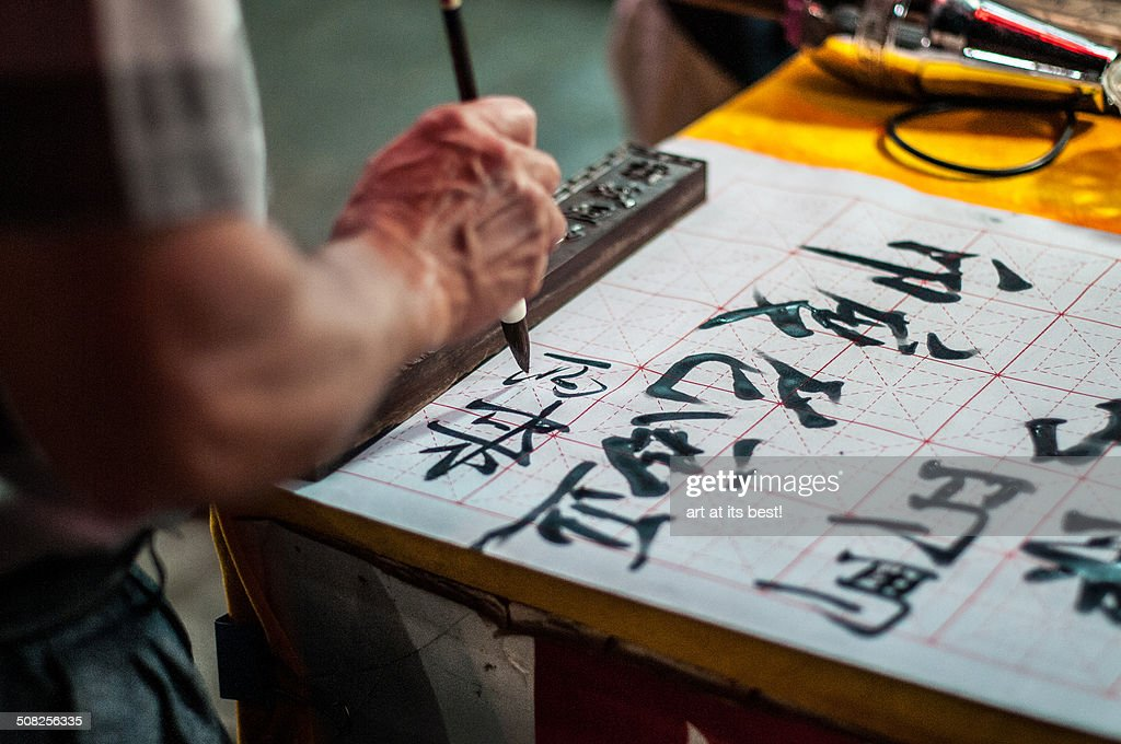 Writing in chinese