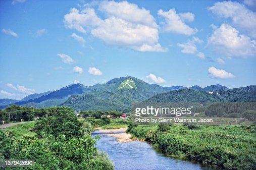 Writing on hillside Odate town, Japan