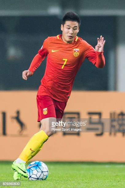 Wu Lei of China PR in action during their 2018 FIFA World Cup Russia Final Qualification Round Group A match between China PR and Korea Republic on...