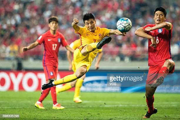 Wu Lei of China scores during the 2018 FIFA World Cup Qualifier Final Round Group A match between South Korea and China at Seoul World Cup Stadium on...