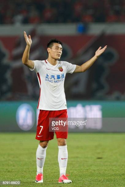 Wu Lei of Shanghai SIPG reacts during the 21st round match of 2017 China Super League between Hebei China Fortune FC and Shanghai SIPG FC at...