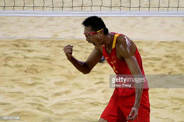 Wu Penggen of China celebrates winning a point in the men's Gold Medal match against Gao Peng and Li Jian of China at the Beach Volleyball Venue...