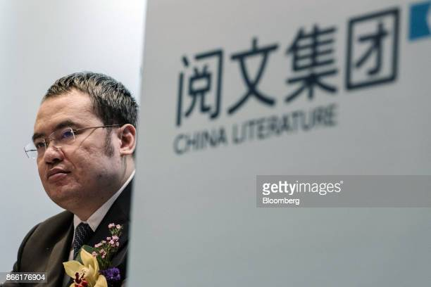 Wu Wenhui cochief executive officer and executive director of China Literature Ltd pauses during a news conference in Hong Kong China on Wednesday...