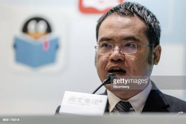Wu Wenhui cochief executive officer and executive director of China Literature Ltd speaks during a news conference in Hong Kong China on Wednesday...