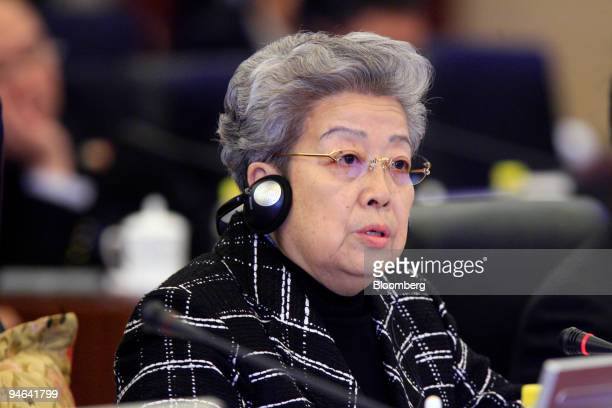 Wu Yi vicepremier of China gives her opening remarks at the opening of the Third ChinaUS Strategic Economic Dialogue at Grand Epoch City in Hebei...