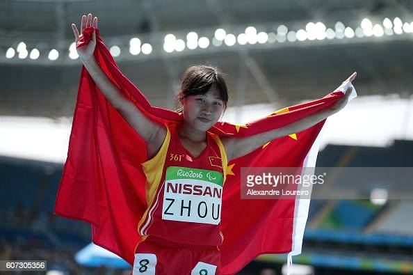 Xia Zhou of China celebrates the victory in the Women's 200 meter T35 final at Olympic Stadium on day 10 of the Rio 2016 Paralympic Games at on...