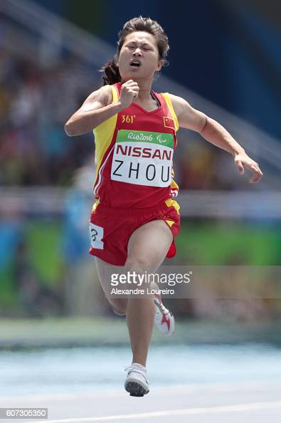 Xia Zhou of China competes in the Women's 200 meter T35 final at Olympic Stadium on day 10 of the Rio 2016 Paralympic Games at on September 17 2016...