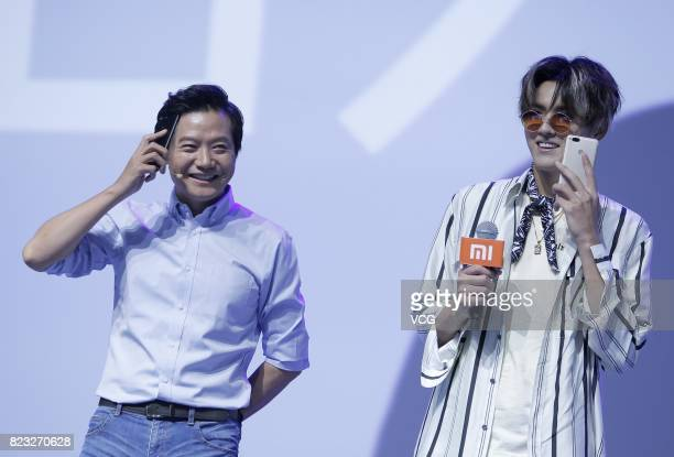 Xiao Mi CEO Lei Jun singer and actor Kris Wu attend a launch event of Xiaomi new products on July 26 2017 in Beijing China Xiaomi released Mi 5X...