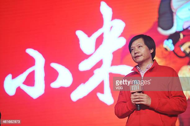 Xiaomi CEO Lei Jun attends the Xiaomi 2013 Annual Conference at China National Convention Center on January 10 2014 in Beijing China China's...