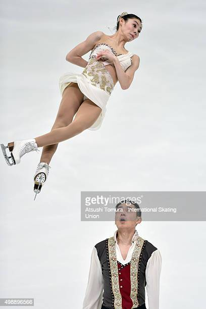 Xiaoyu Yu and Yang Jin of China compete in the pairs short program during the day one of the NHK Trophy ISU Grand Prix of Figure Skating 2015 at the...
