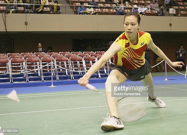 Xie Xingfang Stock Photos And Pictures Getty Images
