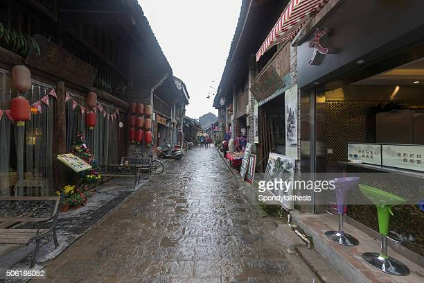 Xinping Ancien Town, Guilin, Yangshuo, Guangxi, China