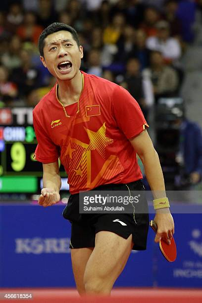 sand point asian single men The badminton men's singles tournament at the 2018 asian games in jakarta took place from 23 to 28 august at istora gelora bung karno schedule all times are .