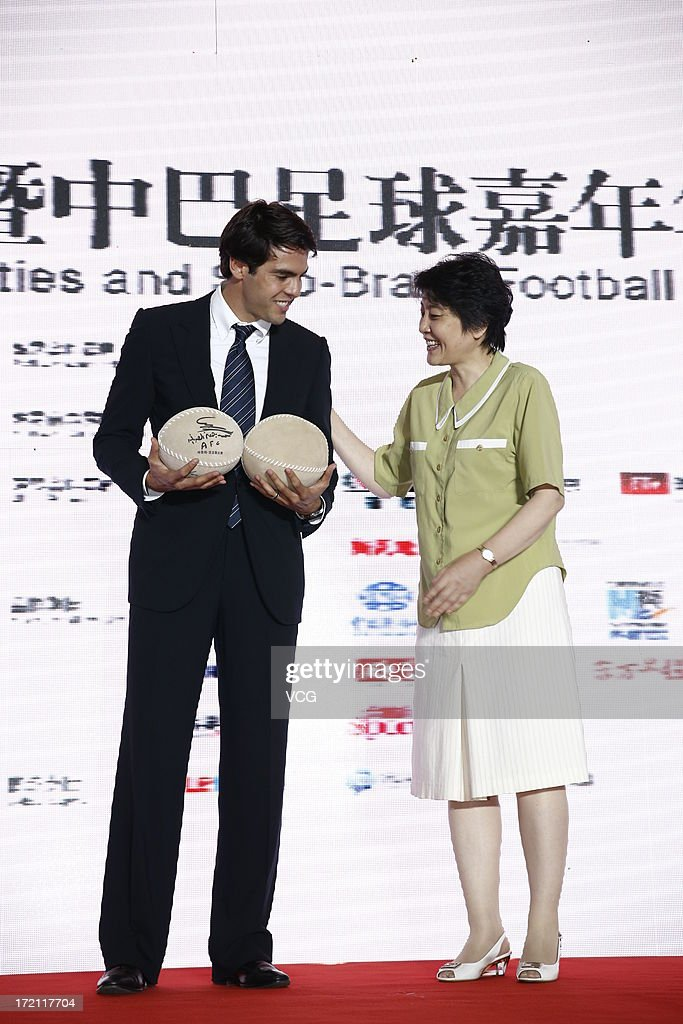 Real Madrid's Brazilian Midfielder Kaka Visits China