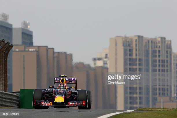 xxxx during practice for the Formula One Grand Prix of China at Shanghai International Circuit on April 10 2015 in Shanghai China