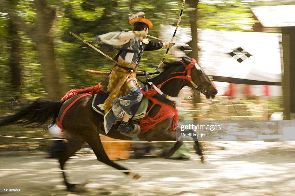Yabusame archer on horseback