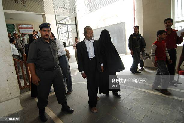 Yaeish alNahari father of murdered Yemeni Jew Masha Yaeish alNahari arrives with his son's completely veiled widow to join a protest outside the...
