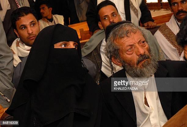 Yaeish alNahari father of murdered Yemeni Jew Masha Yaeish alNahari sits with his son's widow during the final hearing in the trial of Nahari's...
