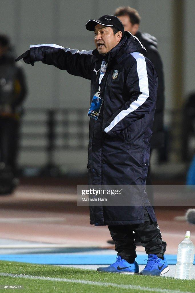 Yahiro Kazama,coach of Kawasaki Frontale looks on during the AFC Champions League Group H match between Kawasaki Frontale and Western Sydney Wanderers at Todoroki Stadium on April 1, 2014 in Kawasaki, Japan.