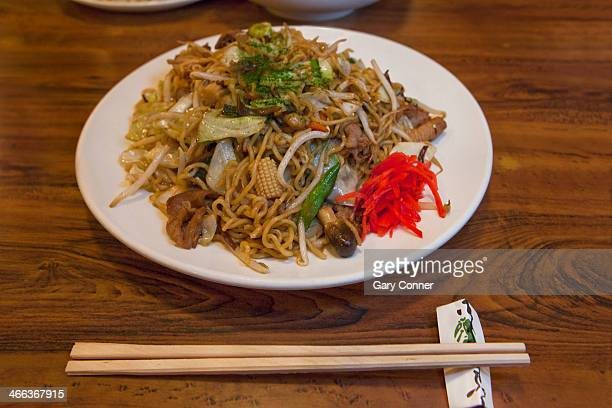 Yakisoba noodle dish