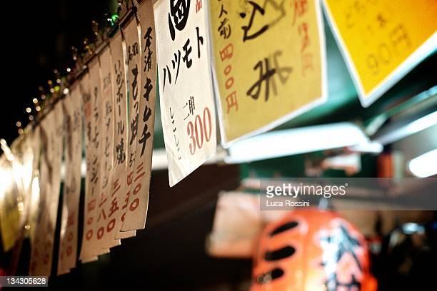 Yakitori bar at night