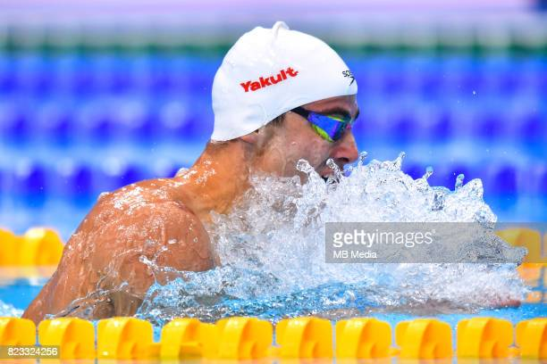 Yakov Yan Toumarkin Zhuravlev during the Budapest 2017 FINA World Championships on July 26 2017 in Budapest Hungary