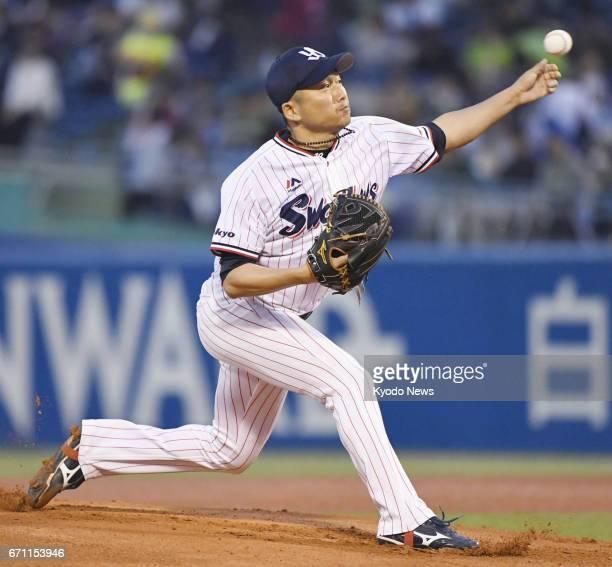 Yakult Swallows ace Masanori Ishikawa starts in a Central League game against the Hiroshima Carp in Tokyo on April 21 2017 Yakult won 31 ==Kyodo