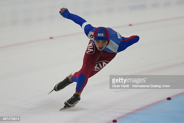 Yalalt Zorigtbaatar of Mongolia competes in the mens 1500m race during day 2 the ISU Junior World Cup Speed Skating Groningen on November 15 2015 in...
