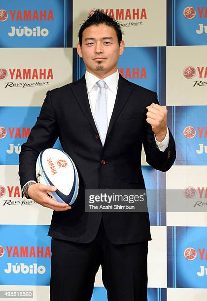 Yamaha Jubilo full back Ayumu Goromaru poses for photographs during a press conference annoucing he is joining the Super Rugby Queensland Reds on...