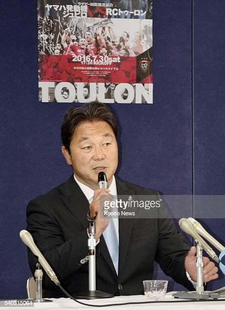 Yamaha Jublio manager Katsuyuki Kiyomiya attends a press conference in the central Japan city of Shizuoka on June 15 2016 Yamaha Japan fullback Ayumu...