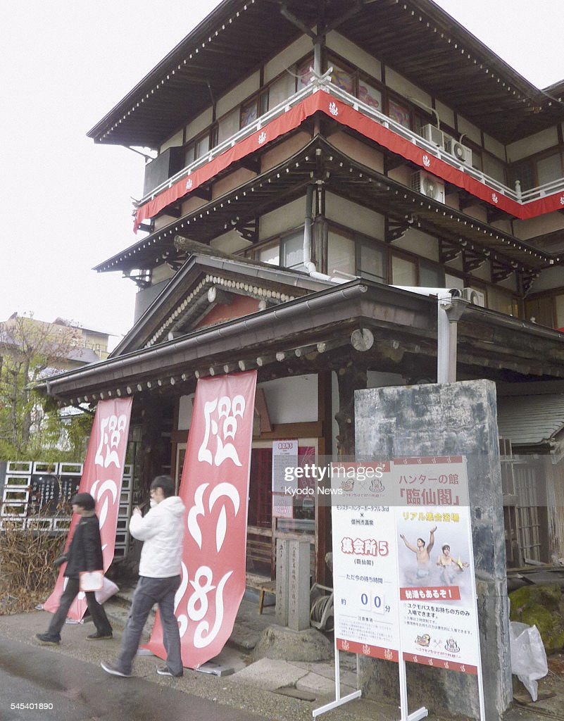 Yamanouchi Japan People stroll the Shibu hot spa area in Yamanouchi Nagano Prefecture on Dec 23 the host town of a special event featuring the smash...