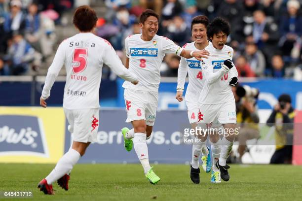 Yamato Machida of JEF United Chiba celebrates scoring the opening goal with his team mates Atsuto Tatara Koki Kiyotake and Kengo Kitazume during the...