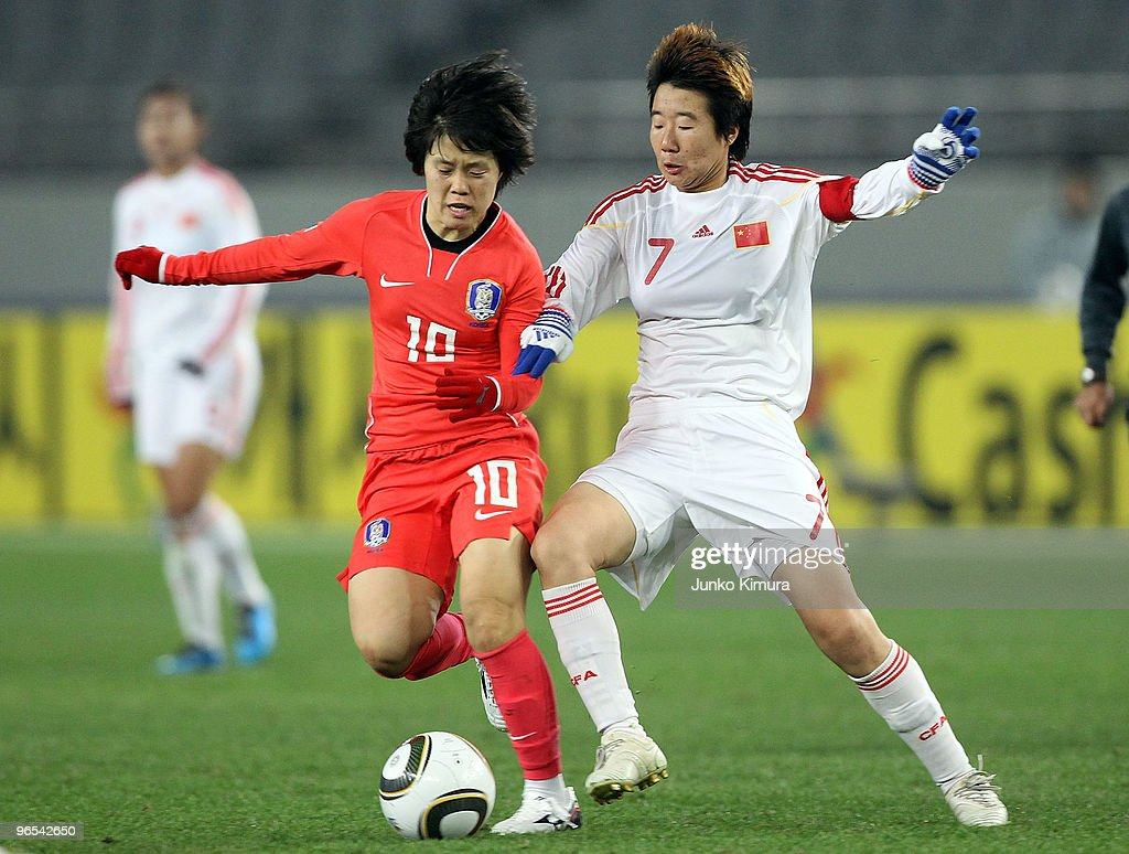 China v South Korea EAFF Women s Championship 2010 s and