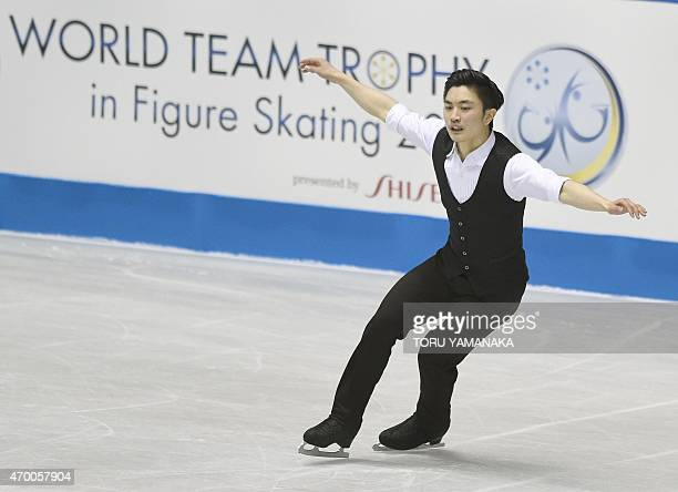 Yan Han of China performs during the free skating of the men's singles event at the ISU World Team Trophy figure skating competition in Tokyo on...